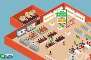 《超市管理员无敌版》游戏画面3