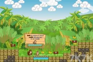 《小猴父子历险记H5无敌版》游戏画面1