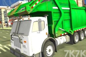 《清理城市垃圾》游戏画面5