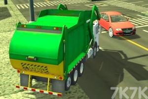 《清理城市垃圾》游戏画面6