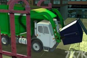《清理城市垃圾》游戏画面3