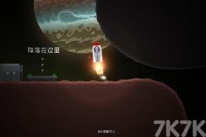 《太空救援》游戏画面3