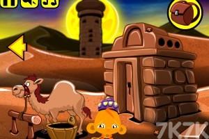 《逗小猴开心系列486》游戏画面3