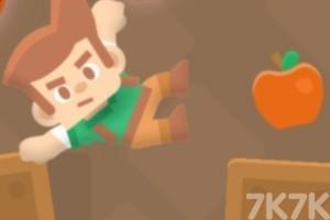 《苹果叔叔大探险》游戏画面1