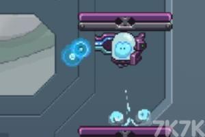 《神奇蓝药水H5》游戏画面1