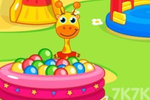 《疯狂幼儿园》游戏画面2