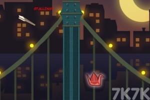 《冲吧纸飞机2》游戏画面3