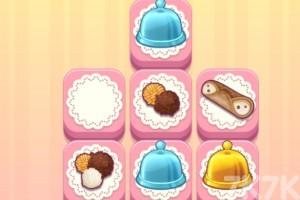 《合成大蛋糕》游戏画面3
