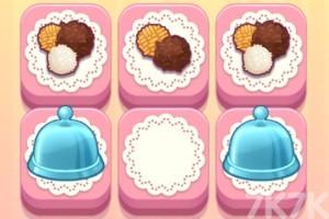 《合成大蛋糕》游戏画面1