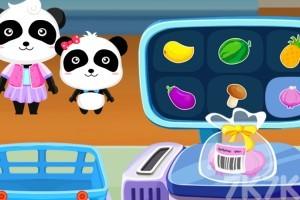 《购物大狂欢》游戏画面6