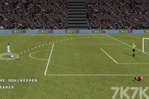 《足球大师2021》游戏画面1