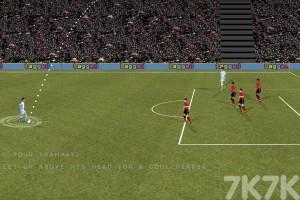 《足球大师2021》游戏画面2
