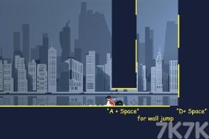 《最后一人》游戏画面2
