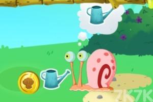 《蜗牛建公园》游戏画面4