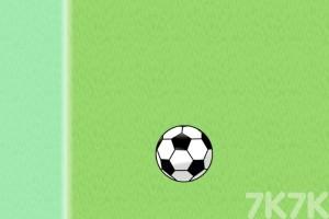 《守门员训练》游戏画面2