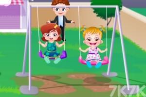 《可爱宝贝过家家H5》游戏画面6