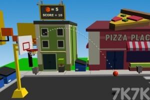 《3D街头投篮》游戏画面1
