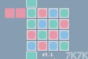 《彩方塊對對碰》游戲畫面1