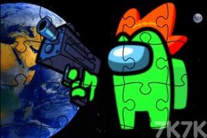 《太空人拼图4》游戏画面1