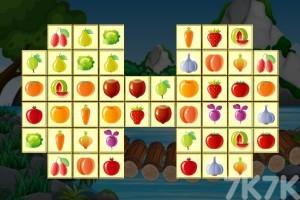 《美味水果消消樂》游戲畫面1