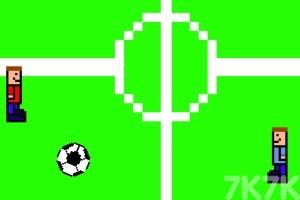 《1v1足球赛》游戏画面4