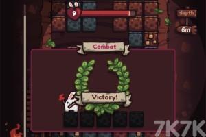 《兔兔矿山》游戏画面3