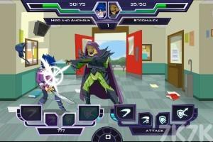 《蓄能战斗》游戏画面4