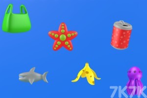 《清理海洋》游戏画面2