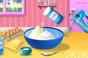 《化妆盒蛋糕》游戏画面4