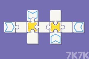 《解散白方块》游戏画面2
