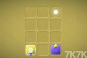 《推动小方块》游戏画面2