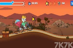 《彩虹骑行》游戏画面2