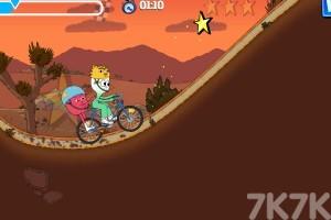 《彩虹骑行》游戏画面1