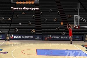《灌篮训练》游戏画面1