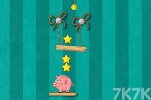 《小猪吃金币》游戏画面4