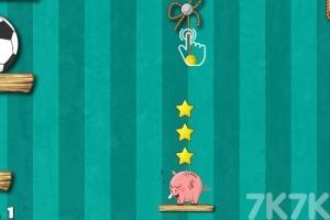 《小猪吃金币》游戏画面1