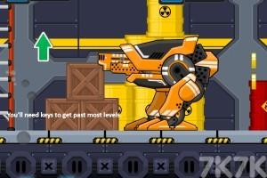 《工厂特种兵》游戏画面1