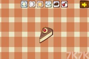 《烘焙的乐趣》游戏画面1