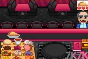 《披萨小店》游戏画面1