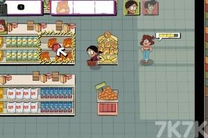 《小镇超市经营》游戏画面1