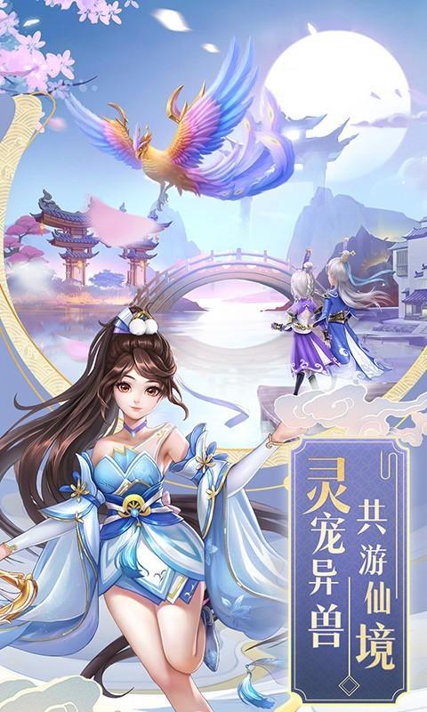 《7k7k九州仙剑传》游戏画面3