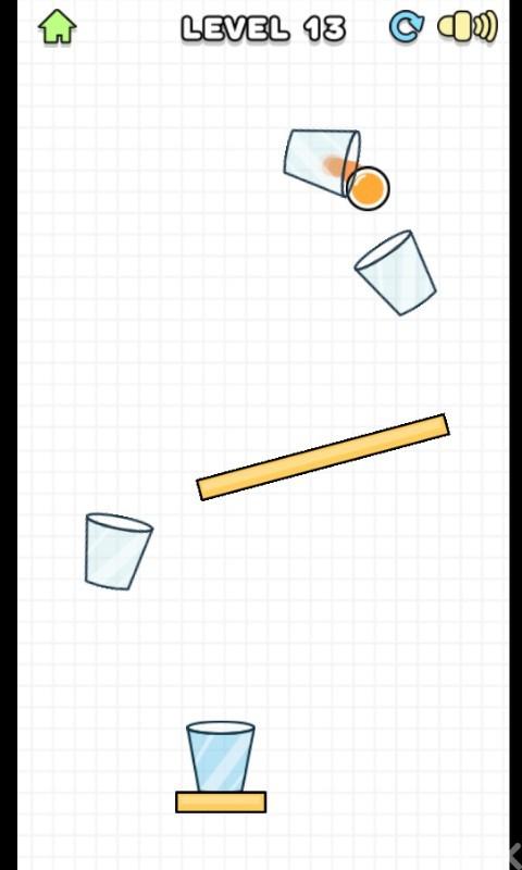 《旋转杯》游戏画面2