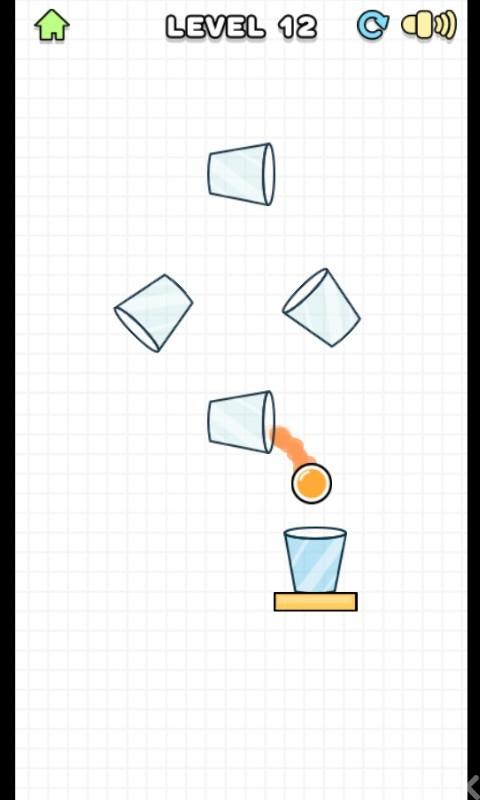 《旋转杯》游戏画面4