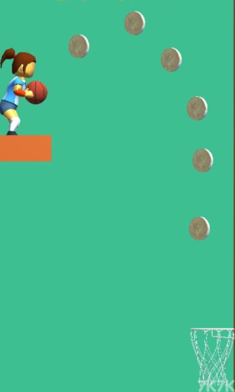 《画线扣篮》游戏画面2