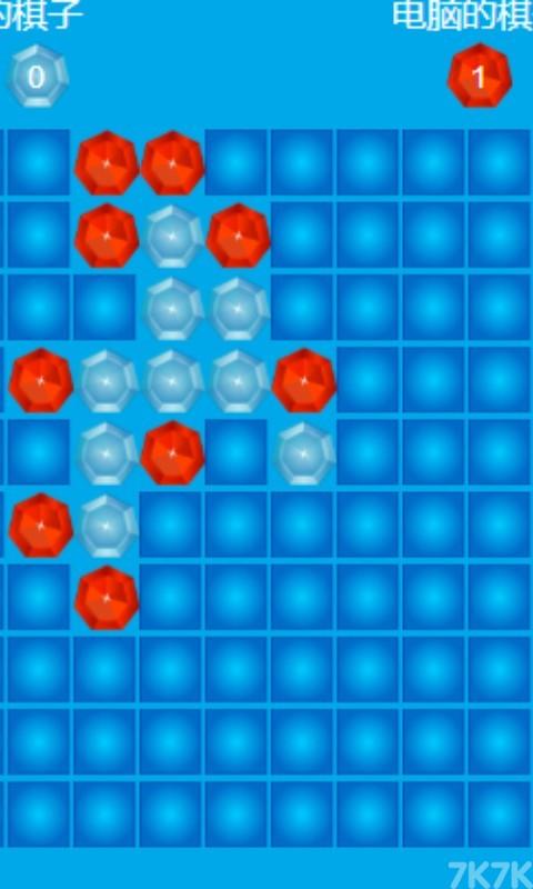 《五子棋(单机版)》游戏画面2