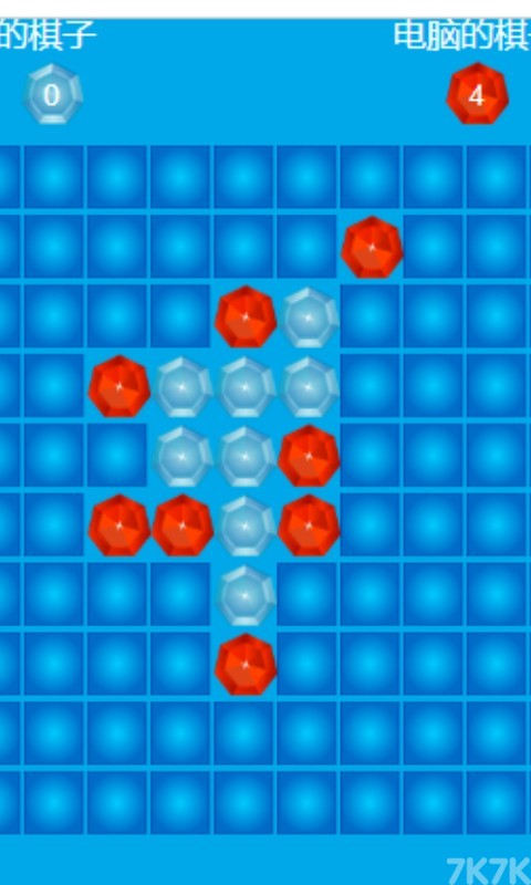《五子棋(单机版)》游戏画面4