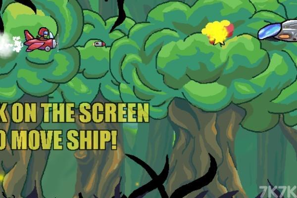 《卡农战机》游戏画面1