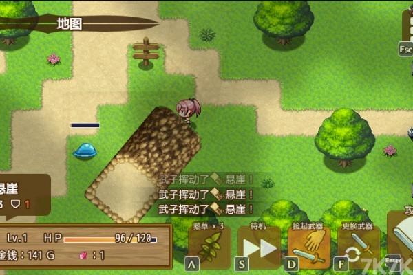 《武器收集!》游戏画面1