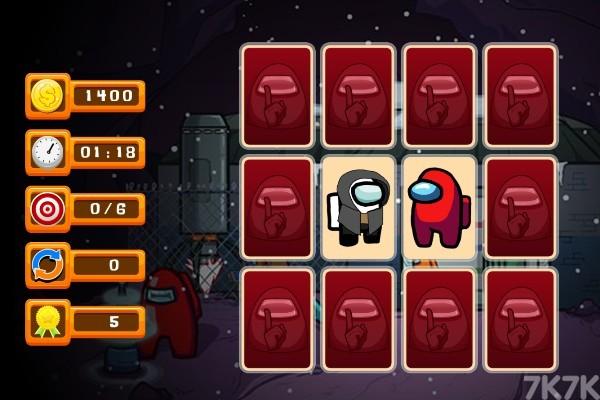 《太空人记忆卡》游戏画面4