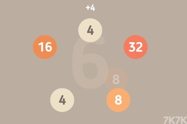 《2048圆盘》游戏画面1